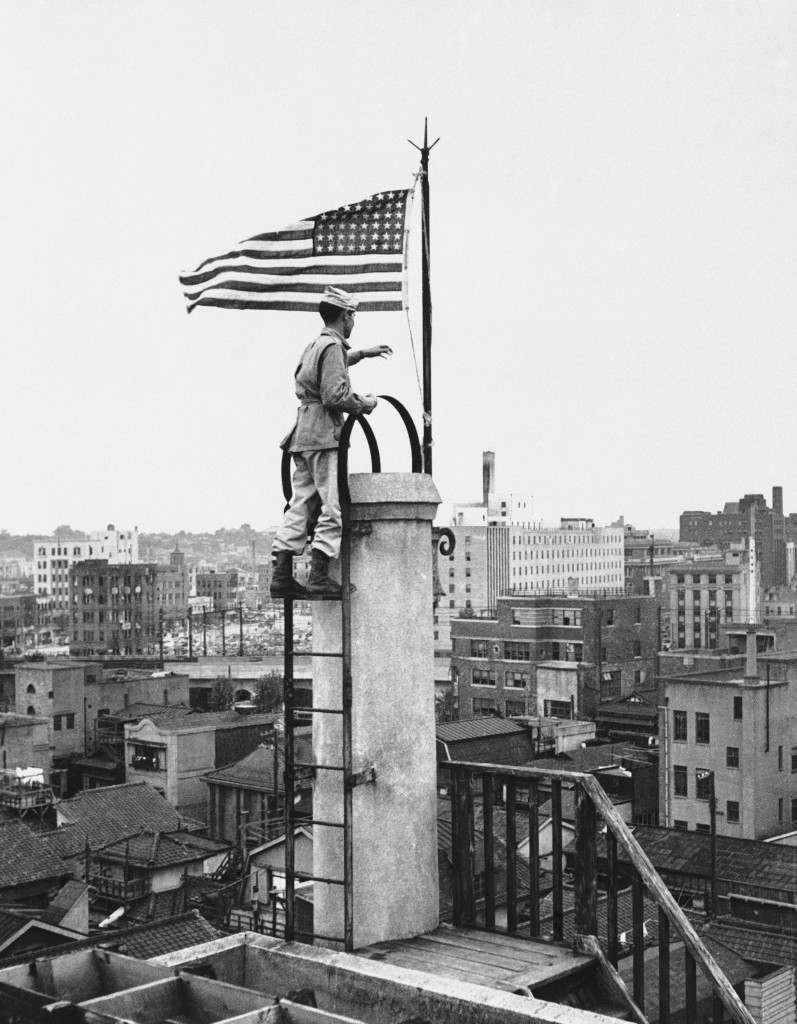 U.S. flag flying over Tokyo following the Japanese surrender.